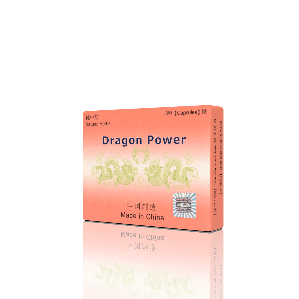 Dragon Power (3 capsule)